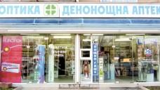 Streik in Bulgariens Apotheken aus Protest gegen das EU-Fälschungsschutzsystem. (s / Foto: Blasius)