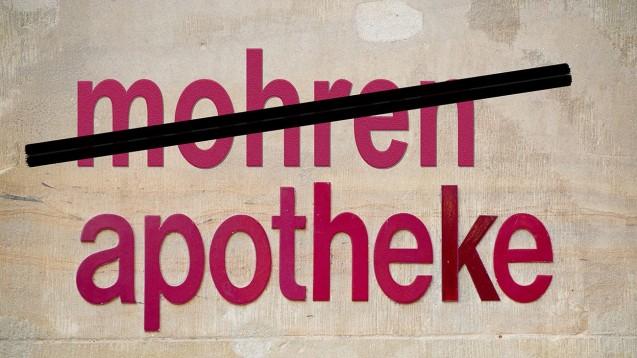 Sind Mohren-Apotheken vom Aussterben bedroht? (Foto: VRD / Fotolia)