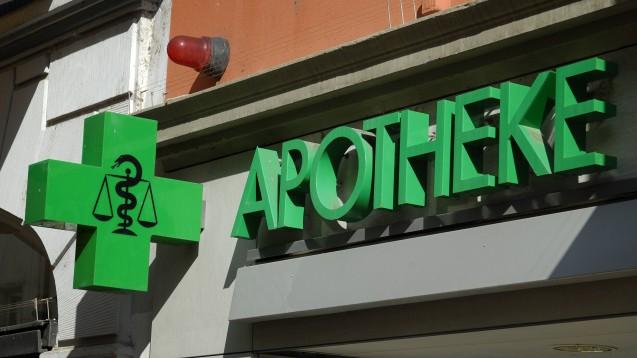 In der Schweizer Stadt Zürich könnten die Apotheken bald Cannabis abgeben, zuerst zu medizinischen, dann aber auch zu Genusszwecken. (j/Foto: Imago)