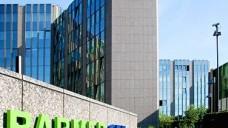 Standort der Barmer GEK in Wuppertal: Zieht die Deutsche BKK hier mit ein? (Foto: Barmer GEK)
