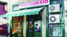 Kann demnächst zu 80 Prozent einem Investor gehören: Griechische Apotheke in Athen. (Foto: diz)