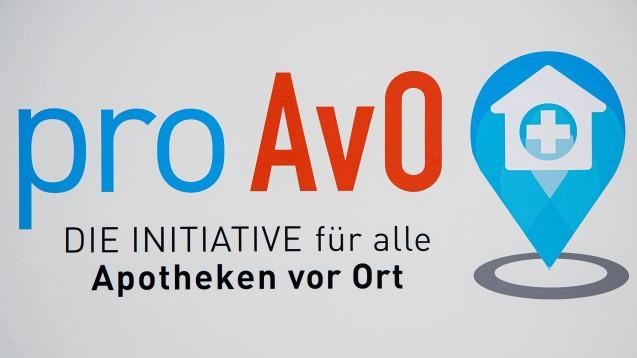 """Pro AvO will nach eigener Aussage mit der Plattform an den Start gehen, wenn """"der Kunde die Apotheke digital wahrnimmt"""". (s / Foto: Schelbert)"""