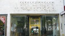 2018 schlossen im Kammerbezirk Westfalen-Lippe 56 Apotheken ihre Türen für immer. (c / Foto: imago)