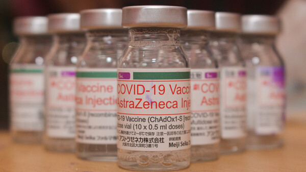 Vaxzevria: Risiko einer Immunthrombozytopenie
