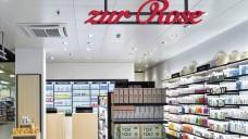 Das Shop-in-Shop Modell des Pharmahändlers Zur Rose und der Supermarktkette Migros soll weiter ausgebaut werden. (Foto: Zur Rose)