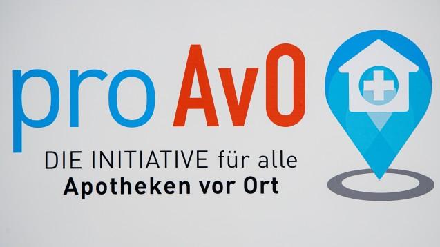 Die Initiative Pro AvO kooperiert mit dem Abrechnungszentrum Optica. (c / Foto: Schelbert)