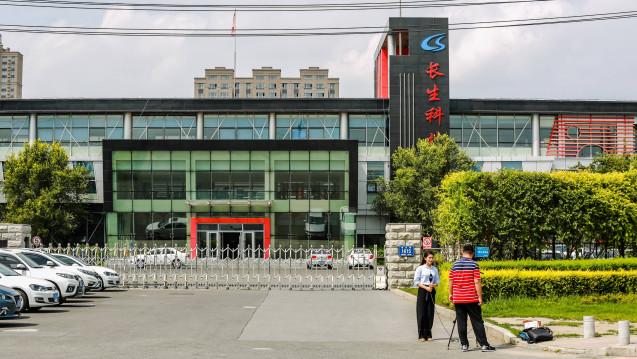 Reporter berichten vor dem Gebäude des chinesichen Impfstoff-Herstellers Changchun Changsheng Life Sciences Ltd. (Foto: Imago)
