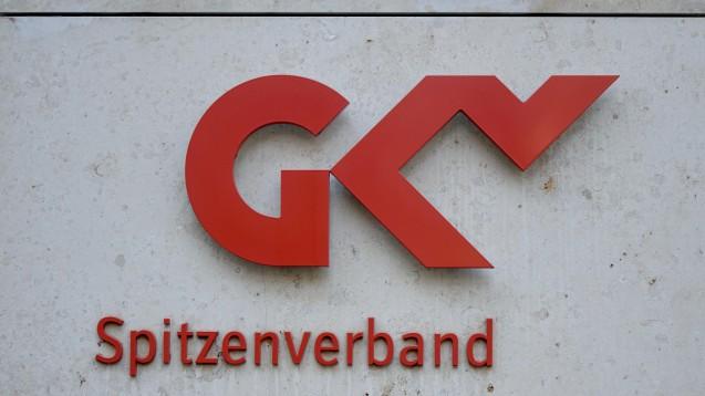 Erstmals seit 2015 schließen die gesetzlichen Krankenversicherungen (GKV) dieses Jahr wieder mit einem großen Verlust ab. (Foto: imago images / Steinach)