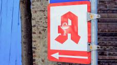 Bei einer groß angelegten Studie in Aachen haben Apotheker dabei geholfen, Patienten zu warnen, die zu einem Vorhofflimmern neigen. (Foto: dpa)