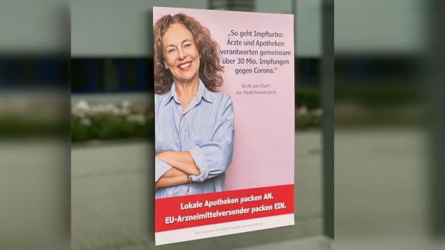 Apotheken können die Motive der Noweda-Kampagne nutzen, um Kunden auf ihren Beitrag bei der Impfstoffverteilung aufmerksam zu machen. (Foto: Noweda)