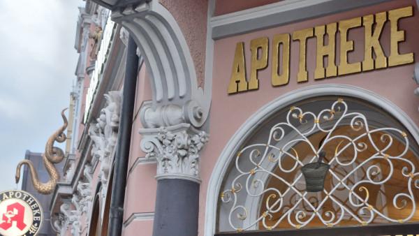 Das rätselhafte Apothekensterben rund um die Bottroper Zyto-Apotheke