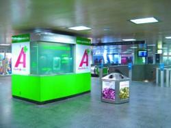 A47_kiosk.de.jpg