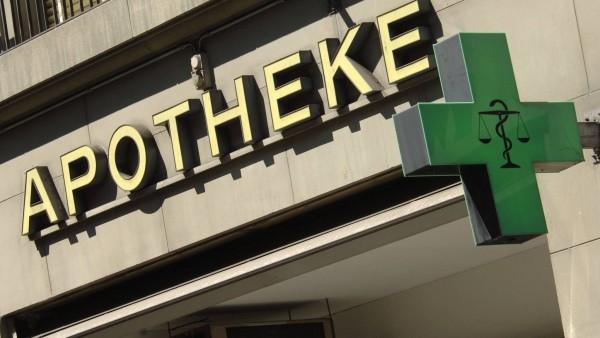 Was bekommen Schweizer Apotheker für Beratungs- und Sonderleistungen?