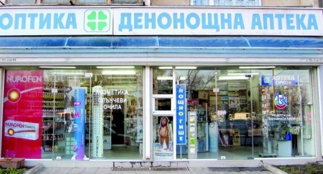 D3209_bulgarien_schaufenst.jpg
