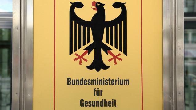 Wird das noch was mit der eGK? Fragte sich die FDP-Bundestagsfraktion die Regierung in einer kleinen Anfrage. In seiner Antwort gab das BMG Versäuminsse bei der Entwicklung der eGK zu. (Foto: Imago)