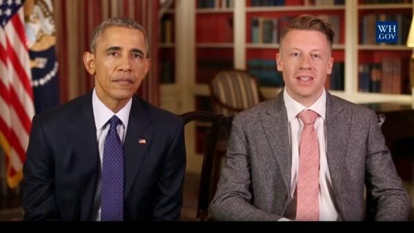 Rapper hilft Obama im Kampf gegen Opioid-Sucht