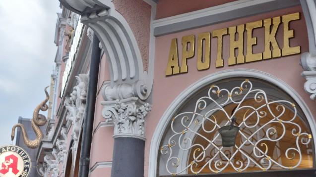 Der Zyto-Apotheker aus Bottrop sitzt wegen den schwerwiegenden Vorwürfen seit Ende letzten Jahres in Untersuchungshaft. (Foto: hfd / DAZ.online)