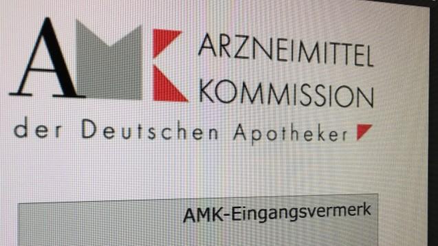Die AMK und der Hersteller Basics GmbH informierten am heutigen Freitag über den sofortigen Rückruf von Pregabalin Basics 50 mg und 150 mg. Die Ware soll erst vor wenigen Tagen erstmals ausgeliefert worden sein. (c / Foto: DAZ.online)