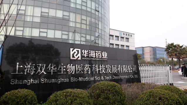Das Bundesgesundheitsministerium weist in einer Antwort auf eine Anfrage der Linken darauf hin, dass deutsche Aufsichtsbehörden rein theoretisch Produktionsstätten in China inspizieren dürften. (c / Foto: dpa)
