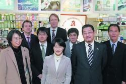 D05_Japanische Delegation.jpg