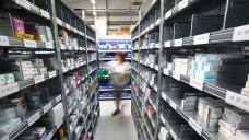 Die holländische Shop Apotheke erweitert ihr Portfolio. (s / Foto: BVDVA)