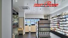 Die Zur-Rose-Gruppe, die in der Schweiz auch selbst Apotheken betreibt, will mal wieder Kapital aufstocken. (Foto; Zur Rose)