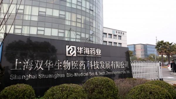 BMG: Behörden dürfen Pharmawerke in China inspizieren