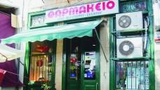 Die neuen Sparvorschläge der Tsipras-Regierung verschonen die griechischen Apotheken weitgehend (foto: DAZ/diz).