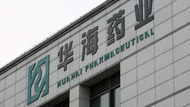 Neben Zhejiang Huahai Pharmaceuticals ist nun offenbar ein zweiter Wirkstoffhersteller von den Verunreinigungen betroffen. (c / Foto:picture alliance/Weng Lei/Imaginechina/dpa)