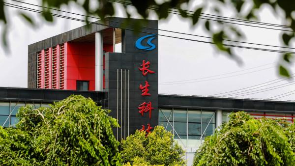 Chinesischer Imfpstoffskandal: PEI gibt Entwarnung für Deutschland