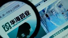 """Im Mittelpunkt des Valsartan-Skandals steht der chinesische Wirkstoffhersteller Zhejiang Huahai Pharmaceutical – hier noch mit seinem alten Internetauftritt abgebildet, der erst vor kurzem ein """"Makeover"""" erfahren hat. (Foto: dpa)"""