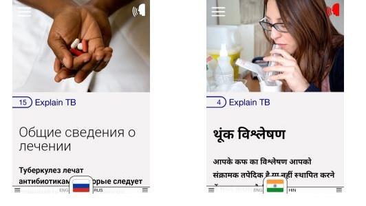 App klärt über Tuberkulose auf