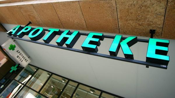 Apotheker benötigen Weiterbildung, um vertreten zu dürfen