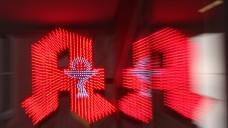 Pharmazeutische Dienstleistungen sind essentiell für den Fortbestand des roten A vor Ort. ( r / Foto: imago)