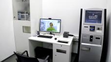Verboten: Das Landgericht Mosbach hat den Arzneimittel-Automaten von DocMorris im baden-württembergischen Hüffenhardt dauerhaft verboten. (Foto: diz)