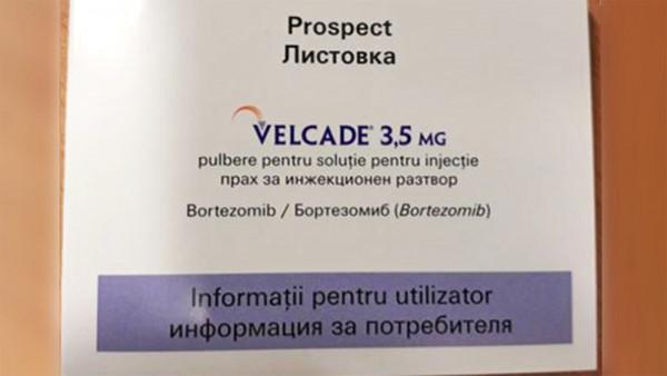 Wieder Velcade-Fälschungen aufgetaucht