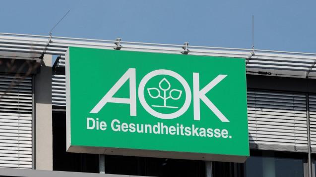 Die AOK Bayern will von vielen Engpässen nichts wissen und beschwert sich deswegen über die Verwendung des Sonderkennzeichens. (j/Foto:imago images / Ralph Peters)