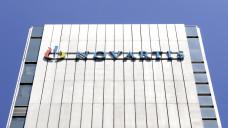 Novartis will Stellen in der Produktion streichen, die Kapazität im Bereich Zell- und Gentherapie aber ausbauen. ( r / Foto: imago)