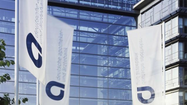 Olaf Klose, Vorstand der Apobank und verantwortlich für das Privatkundengeschäft, verlässt die Heilberuflerbank. Liegt es an der chaotischen IT-Migration? (m / Foto: Apobank)