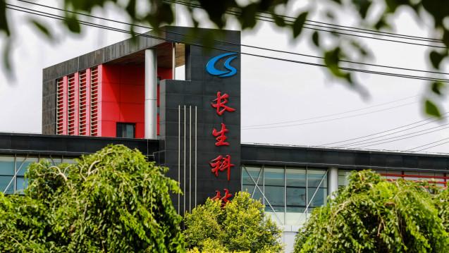 Die zweifelhaften Tollwut-Imfpstoffe des chinesischen Unternehmens Changchun Changsheng gelangten nicht in die Bundesrepublik. (c / Foto: imago)