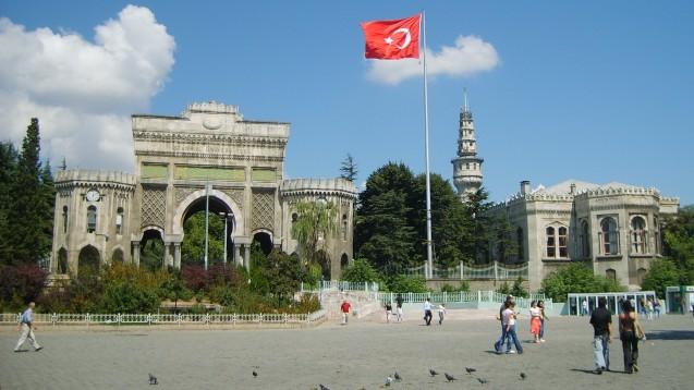 Istanbul universitesdanbury%20wikimedia 2350x1322 637x358