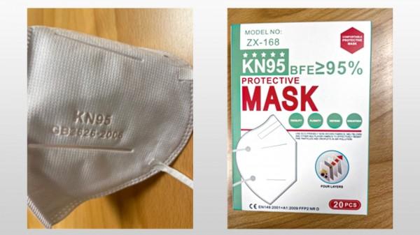 KN95-Maske ZX-168 nicht verwenden!