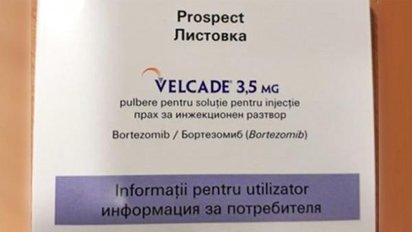 Neue Velcade-Fälschung aufgetaucht und gefälschtes Abraxane wirkungslos