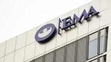 Die EMA zieht aus dem Hauptquartier in London aus, aus dem Mietvertrag kommt sie aber wohl nicht. ( r / Foto: dpa)