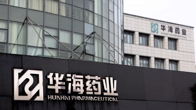 Die Hintergründe des Falles Valsartan vom Sommer 2018 werden noch immer untersucht. ( r / Foto:Zhou Junxiang / dpa)