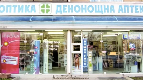 Bulgarien: Apotheker streiken wegen EU-Fälschungsschutz