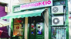 Der griechische Apothekerverband PFS schlägt Alarm: Die Arzneimittelversorgung sieht er gefährdet. (Foto: diz/DAZ)