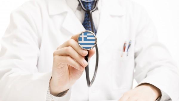 DAK rät Urlaubern zu Zusatzversicherung