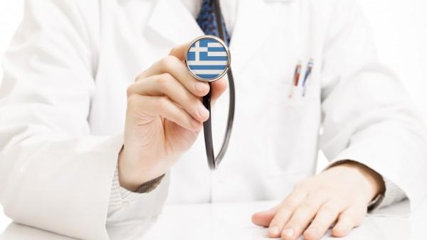 Griechisches Gesundheitssystem in Schieflage