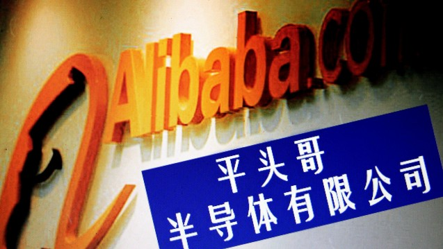 In China ist der Versand von Rx-Arzneimitteln durch Online-Anbieter wie Alibaba verboten, eigentlich. (c / Foto:picture alliance)